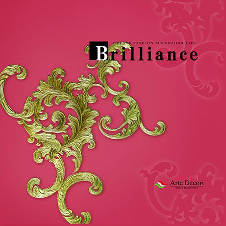 "Каталог обоев ""Brilliance"""
